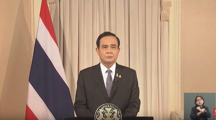 économiques - Prayuth